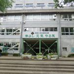 富士見市立南畑小学校(周辺)