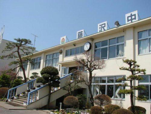 藤沢中学校(周辺)