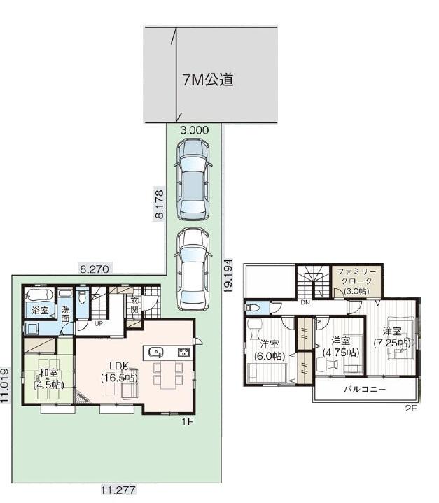 建物プラン例(総額3,180万円)