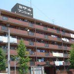 中古マンション 東松山市新宿町(外観)