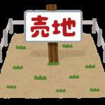 土地 入間市上藤沢 F区画 2,100万円